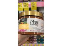 Maui Moisture Curl Quench + Coconut Oil Curl Smoothie, 12 fl oz - Image 4