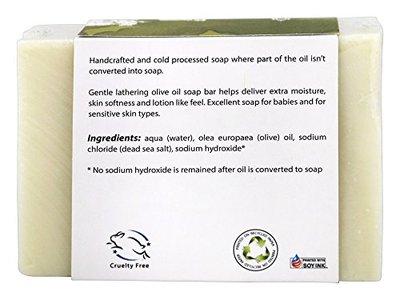 Zatik Beauty Essentials Simply Olive Oil Bar Soap Unscented, 4.2 oz. - Image 3