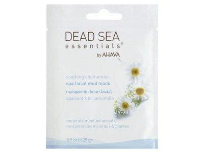 Ahava Facial Mud Exfoliator - Image 1