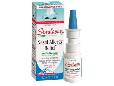 Similasan Similasan Nasal Allergy Relief, mist (.68 OZ)