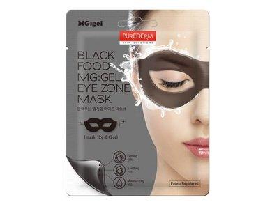 Purederm Black Food MG: Gel Eye Zone Mask, 1 Mask