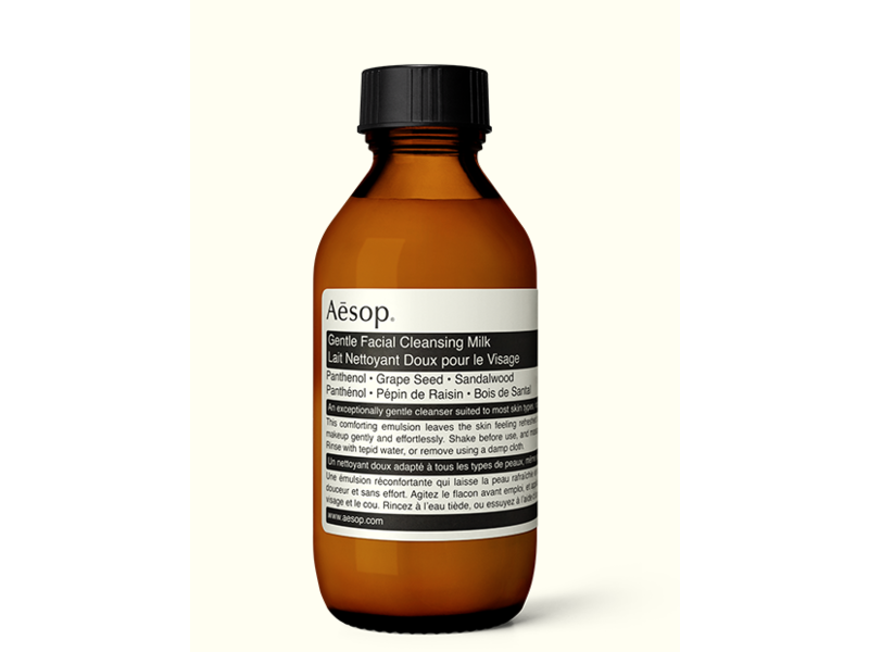Aesop Gentle Facial Cleansing Oil