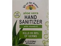 Lily Of The Desert Aloe Vera Hand Sanitizer, 2 fl oz/59 mL - Image 2
