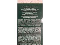 Cacharel Eden Eau De Parfum Spray, 1.7 oz - Image 4