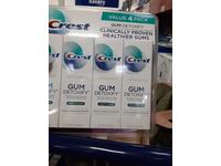Crest Gum Detoxify Toothpaste, Deep Clean, 4.1 oz - Image 3