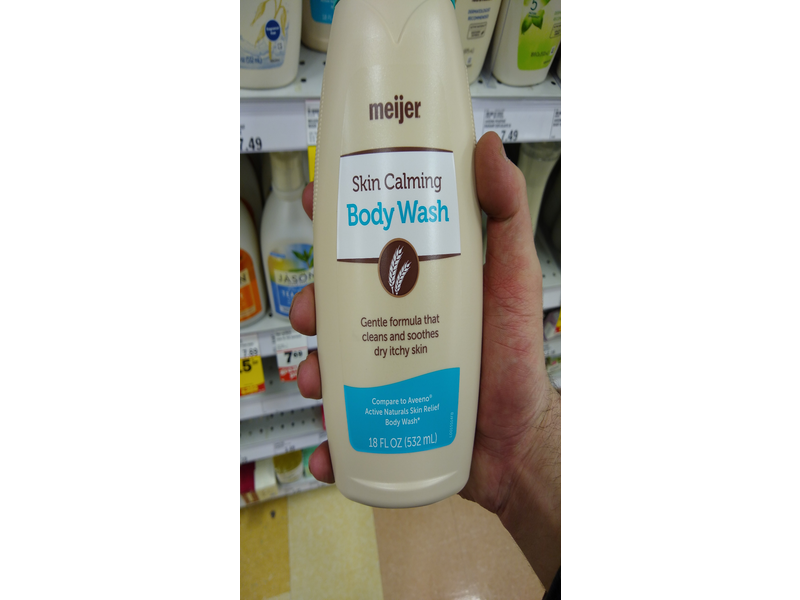 Meijer Skin Calming Body Wash, 18 fl oz