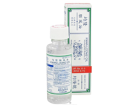 Prince of Peace Kwan Loong Oil, 57 mL - Image 2