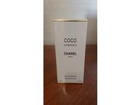 Coco Chanel Eau De Parfum, 75m/2.5oz - Image 3