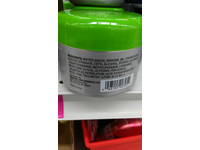Personal Care Skin Cream Aloe Vera, 8 Ounce - Image 4
