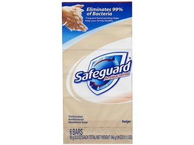 Safeguard Antibacterial Beige Deodorant Bar Soap - 3.2 oz - 6 ct