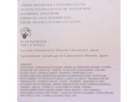 Shiseido Benefiance Wrinkle Resist24 Intensive Eye Contour Cream for Unisex, 0.51 Ounce - Image 8