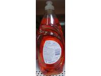 Dawn Antibacterial Hand Soap Dishwashing Liquid, Orange, 19.4 fl oz/573 mL - Image 4