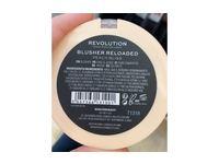 Revolution Blusher Reloaded, Peach Bliss, 0.26 oz/7.5 g - Image 4