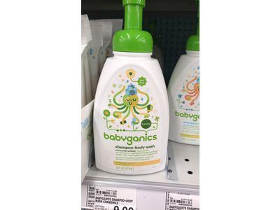Babyganics Baby Shampoo Plus Body Wash, Chamomile Verbena, 16 Ounce - Image 3