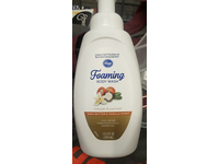 Kroger Foaming Body Wash, Shea Butter & Vanilla Scent, 13.5 fl oz / 399 mL - Image 3