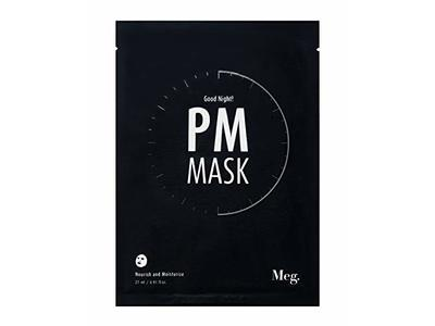 Meg Cosmetics Good Night PM Mask 27ml, Pack of 4, with Avocado Fruit Extract