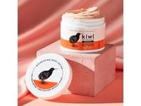 New Zealand Clean Beauty Kiwi Botanical Nourishing Body Conditioner, 8.5 oz - Image 2