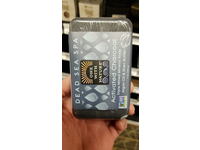 One Nature Bar Soap Activate Charcoa, 7 Oz - Image 3
