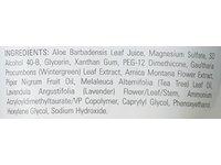 PROcure Epsom Salt Rub Gel with Aloe Vera, 6 fl oz (Pack of 3) - Image 4