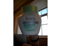 Pond's Cold Cream Cleanser, 3.5 oz - Image 6