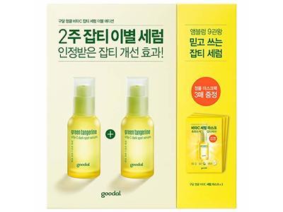 Goodal Green Tangerine Vitamin C Dark Spot Serum 1.0 Ounce