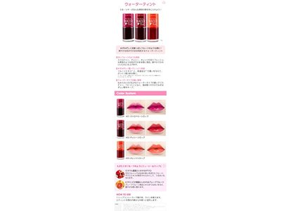 Etude House Dear Darling Water Tint, #Cherry ade, 10 g - Image 4