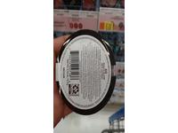 Found Baked Illuminating Blush, 60 Peach Glow, 0.22 oz - Image 4