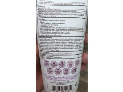 Australian Gold Botanical Sunscreen Mineral Lotion for Kids, Non-Greasy, SPF 50, 5 Ounce - Image 10