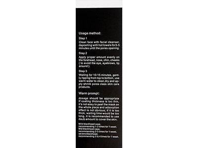 Water Ice Levin Blackhead Suction Black Head Mask, 60g - Image 7