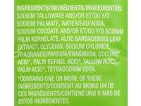 Ivory Bar, Aloe, 4 oz (10 count) - Image 3
