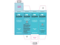Ketodan 2% Topical Foam (RX) 100 Grams, Medimetriks Pharmaceuticals - Image 2