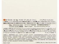 Kerastase Nutritive Masquintense Fine Hair Treatment, 6.8 Ounce - Image 7