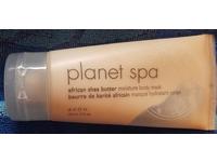 Avon Planet Spa African Shea Butter Body Mask, 5 fl oz/150 ml - Image 2