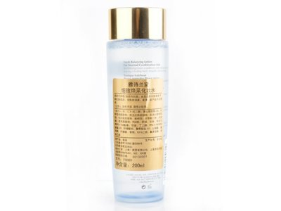 Estee Lauder Perfectly Clean Multi-Action Toning Lotion & Refiner, 6.8 oz - Image 3