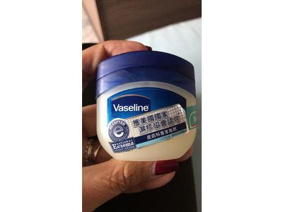 Vaseline Original Pure Skin Jelly, 50 mL - Image 1