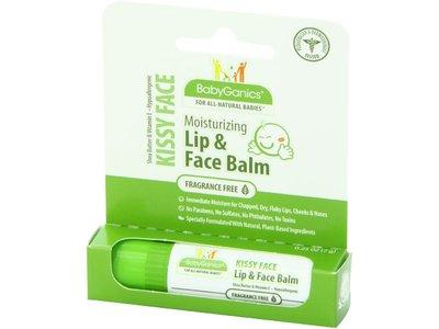 Babyganics Lip and Face Balm, Fragrance Free, 0.25oz Stick (Pack of 4) - Image 11