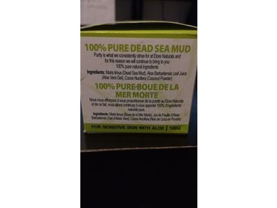 Elore Naturals 100% Pure Dead Sea Mud Mask, Aloe Blend, 100 g - Image 4