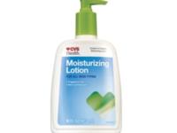 CVS Health Moisturizing Lotion For All Skin Types, 16 fl oz - Image 2