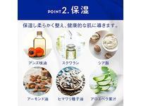 KORRES Hydra-Biome Probiotic Greek Yogurt Mask, 3.38 Fl Oz - Image 11