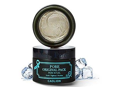 Caolion Original Pore Pack, 1.76 oz