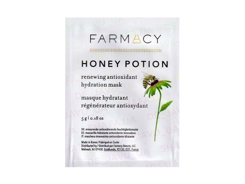 Farmacy Honey Potion Renewing Antioxidant Hydration Mask, 0.18 oz / 5 g