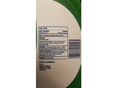 Dawn Ultra Antibacterial Hand Soap/Dishwashing Liquid, Apple Blossom, 75 fl oz - Image 5