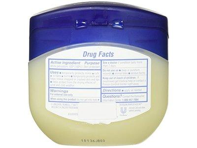 Vaseline 2-13oz 100% Pure Petroleum Jelly, 26oz - Image 7
