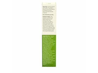 AVEENO Positively Radiant MaxGlow Peel Off Exfoliating Face Mask 2 oz - Image 8