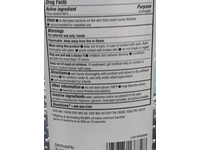 Germ-X Original No-Water Moisturizing Hand Cleaner, 32 oz - Image 4