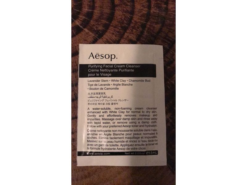 Aesop Purifying Facial Cream Cleanser, Sample Size