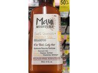 Maui Moisture Curl Quench + Coconut Oil Shampoo, 13 fl oz - Image 3