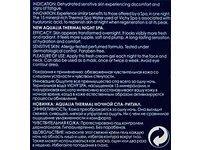 Vichy Aqualia Thermal Night Spa Replenishing Anti-Fatigue Sleeping Mask with Hyaluronic Acid, 2.5 fl oz - Image 6