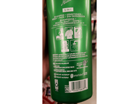 Irish Spring 5-in-1 Shampoo, Conditioner, Body Wash, Face Wash, & Deodorizer, 18 oz - Image 4