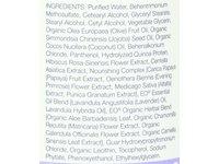 EO Nourishing Conditioner, French Lavender, 8.4 fl oz - Image 5